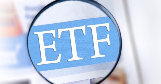 Objektiv auf ETF-Schriftzug