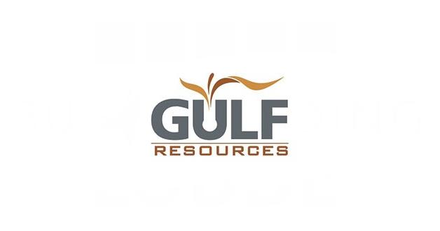 Gulf Resources Inc.
