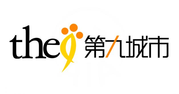 The9 Ltd.